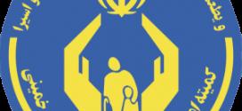 خدمات رایگان نصب انشعابات، صدور پروانه ساختمان و عوارض شهرداری به خانواده های نیازمند هرمزگانی