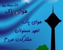 بانوی فداغی نفر برتر جشنواره فرهنگی هنری استان هرمزگان شد